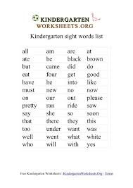 kindergarten sight words worksheets kindergarten sight words
