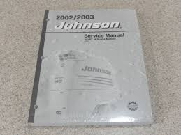 2002 2003 johnson 60 70 hp sn st 4 stroke outboard service