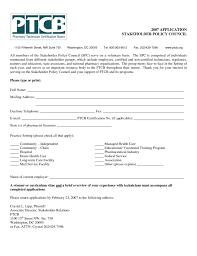 Pharmacist Consultant Resume Associate Pharmacist Resume Template