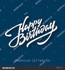 happy birthday brush script style hand stock vector 308836988