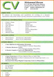 cv format for freshers in ms word resume format latest free download therpgmovie