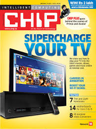 chip magazine chip main cover may 2010 chip magazine on rediff pages