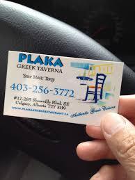 Momo Business Cards Plaka Greek Taverna Or Opa Yyc Envy