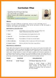 civil engineer resume site civil engineer resume resume for study