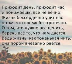 russische sprüche zum nachdenken 594 besten sprüche russisch bilder auf weisheit