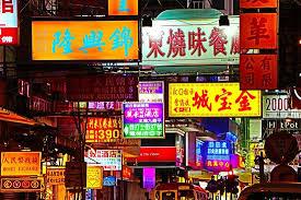 hong kong tourist bureau hong kong 2018 best of hong kong china tourism tripadvisor