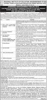 odisha hrd regional institute of education bhubaneswar