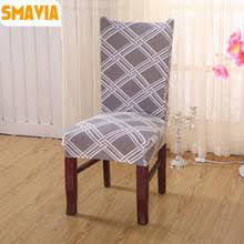 easy chair covers popular restaurant chair covers buy cheap restaurant chair covers
