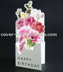 hottest musical birthday greeting card buy birthday card design