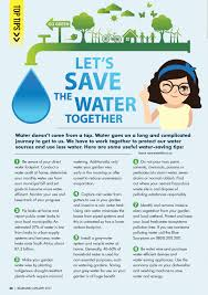 let u0027s save the water together the billboard
