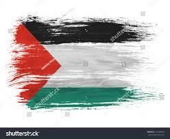 Palistinian Flag Palestina Palestinian Flag On White Background Stock Photo