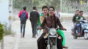 payal rajput film actress channa mereya wallpaper 21155 baltana