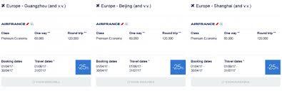 reservation siege air reservation siege air 100 images saudia saudi airlines