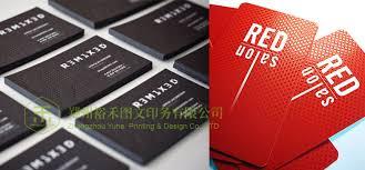yuhe catalogue print brochure print and design book print