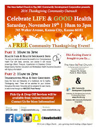 2016 thanksgiving community outreach downtown shareholders