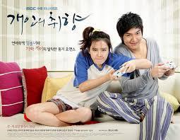 film drama korea lee min ho personal taste 3 the best drama that i see i love lee min ho