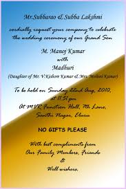 Marathi Wedding Invitation Cards Hindu Marriage Invitation Quotes In English For Friends Matik For