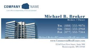 Commercial Business Card Printer Commercial Real Estate Design 150 Real Estate Business Cards