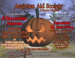 spirit halloween turlock ca zinda 29 october 2005