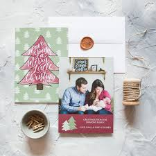 personalized yourself a merry card vertical