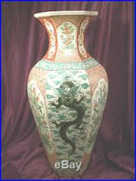 Japanese Dragon Vase Large Chinese Vase Imperial
