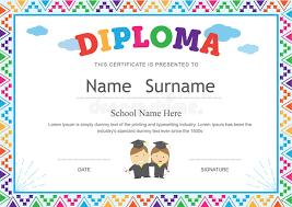 diplomas de primaria descargar diplomas de primaria embroma vagos preescolares de la plantilla de la escuela primaria