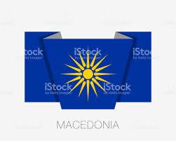 the vergina sun macedonian flag unofficial version flat icon waving