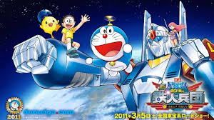 wallpaper doraemon the movie doraemon in hindi urdu new episodes full 2016 fully entertainment