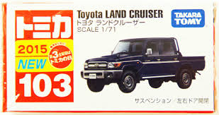 tomica toyota takara tomy tomica 103 toyota land cruiser 801351 plaza japan