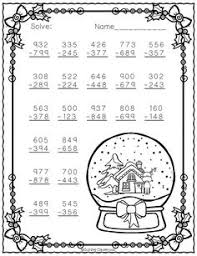 3 digit subtraction with regrouping freebie by brianna johnson