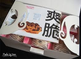alin饌 cuisine alin饌 canap 100 images alin饌 canap駸 28 images aline d 233
