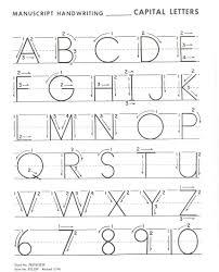 letter practice for basic handwriting kiddo shelter