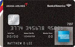 asiana visa signature credit card