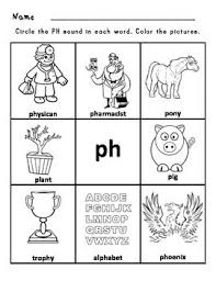 ph worksheet 1st grade ph worksheet for 1st grade also ph