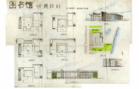 architectural studies and practice 建築研究與實踐 the library of