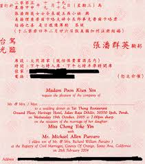 wording for a wedding card wedding invitation card template matik for