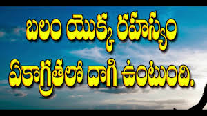quotes about smiling in life beautiful inspiring quotes about life in telugu inspirational