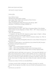 Content Writer Resume Film Editor Resume Sample Digital Editor Resume Resume Templates