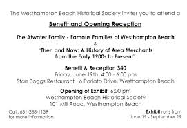 season opening cocktail party at starr boggs june 19 westhampton