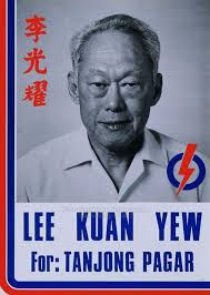 Lee Kuan Yew Meme - 513 best lee kuan yew images on pinterest singapore founding