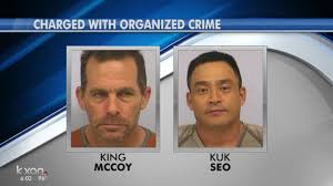 illegal game room sting in austin nets more arrests youtube