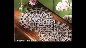 easy crochet table runner patterns youtube