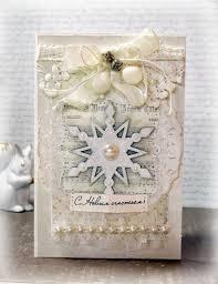 идеи самодельных рождественских открыток обсуждение на