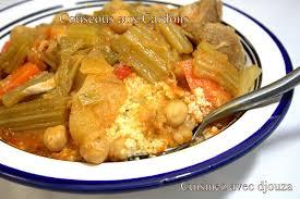 cuisiner des cardes couscous aux cardons seksou n taga recette kabyle kabyles et