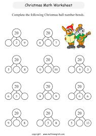printable christmas number bond worksheet for grade 1 students