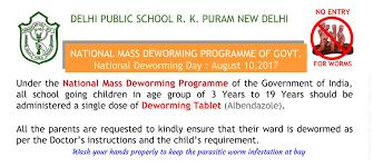 delhi public r k puram new delhi