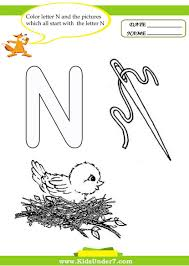 august 2014 prekpartner alphabet lesson plans for pre elipalteco