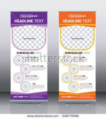free printable vertical banner template roll banner template design vector brochure stock vector hd royalty