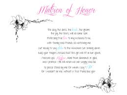 bridesmaid poems to ask will you be my of honor wedding registry wedding gift