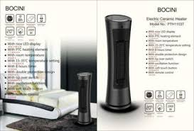 oscillating fan and heater other home living bocini oscillating fan heater was listed for